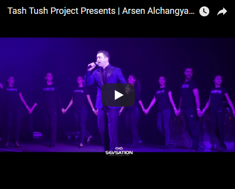"Tash Tush Project Presents | Arsen Alchangyan & Hayordik ""Ararat"""
